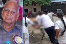 Murder for Rs 100: ସମ୍ବଲପୁର ବିଶ୍ବବିଦ୍ୟାଳୟର ପୂର୍ବ କୁଳପତିଙ୍କୁ ହତ୍ୟା କଲା ମଦ୍ୟପ