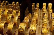 Gold: ସୁନାର ଦାମ୍ ପୁଣି ବଢ଼ିଲା, ରୂପା ବି ମହଙ୍ଗା ହେଲା; କିଣିବା ଆଗରୁ ଜାଣନ୍ତୁ ଦାମ୍