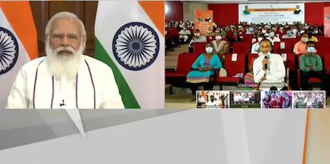 ଗରିବ କଲ୍ୟାଣ ଯୋଜନା ଗୁଣ ଗାନ କଲେ PM Modi; କହିଲେ, ''ଭୋକରେ ଶୋଇବେନି କେହି''