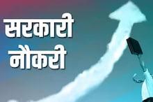 Indian Navy Recruitment 2021: ଭାରତୀୟ ନୌସେନାରେ ଅଫିସର ବନିବାର ସୁଯୋଗ