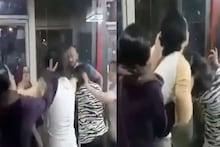Viral Video: ସ୍ବାମୀଙ୍କ ଗାର୍ଲଫ୍ରେଣ୍ଡଙ୍କୁ ଧୁମ ଛେଚିଲେ ପତ୍ନୀ; ରୁଜୁ ହେଲା ମାମଲା