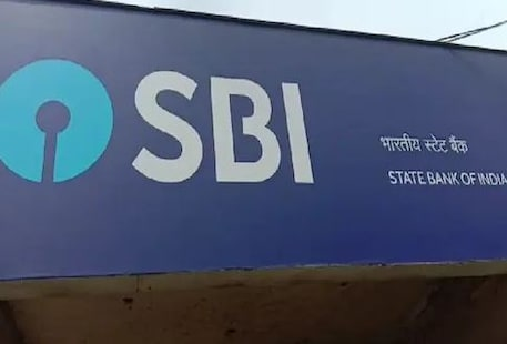 SBI Recruitment 2021: ଏସବିଆର ୬୦୦ରୁ ଅଧିକ ପଦବୀ ଖାଲି ଅଛି; ନିଯୁକ୍ତି ପାଇଁ ଜଲଦି କରନ୍ତୁ ଆବେଦନ