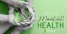 World Mental Health Day: କରୋନା ବଢ଼ାଇ ଦେଲା ମାନସିକ ରୋଗୀଙ୍କ ସଂଖ୍ୟା
