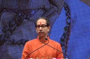 CM ଉଦ୍ଧବ ଠାକରେ କହିଲେ BJP 'ପ୍ରତ୍ୟାଖ୍ୟାନ ପ୍ରେମିକ' ଭଳି ବ୍ୟବହାର କରୁଛି