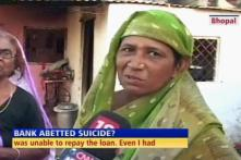 Man alleges harassment by bank, commits suicide