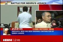 Political war continues over Jawahar Lal Nehru's 125th birth anniversary