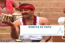 More People Googled Manoj Tiwari's 'Rinkiya Ke Papa' After AAP's Victory than Entire Election Campaign