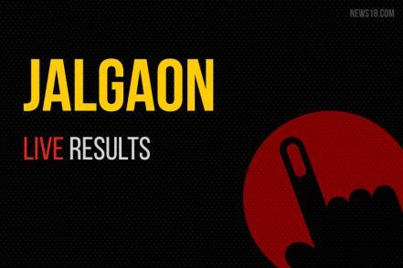 Jalgaon Election Results 2019 Live Updates:  Ummesh Bhaiyyasaheb Patil of BJP Wins