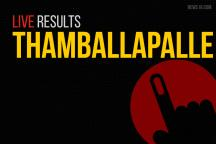 Thamballapalle Election Results 2019 Live Updates