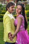 Kannada Releases: 'I Am Sorry Mathe Banni Preethisona', 'Paper Dhoni'