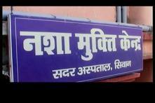 As Bihar runs dry, alcoholics queue up at de-addiction centres