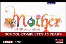 Watch: AR Rahman perform at Dhirubhai Ambani School