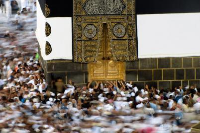 Hajj Yatra: The Hajj Pilgrimage & Its Significance in Islam