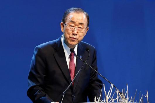 File picture of former  UN Secretary-General Ban Ki-moon.