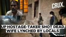Farrukhabad Hostage Crisis: Accused Killed & Wife Lynched by Locals; All Kids Rescued