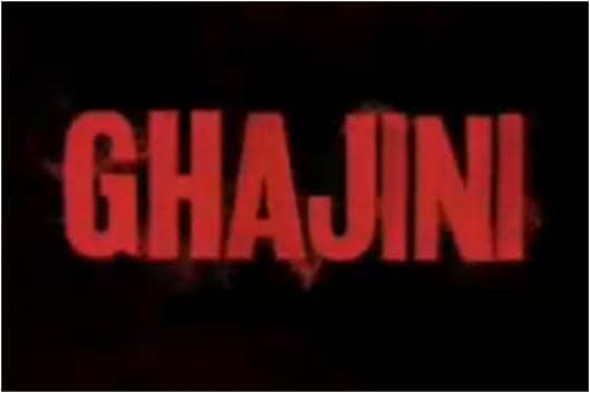 'Ghajini'