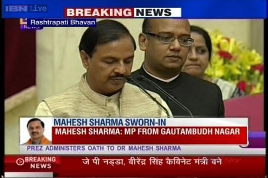 A medical doctor to politics, Mahesh Sharma bags ministerial berth