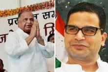UP Mahagathbandhan: Prashant Kishor Meets Mulayam Singh Again