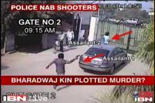 BSP leader murder: Police silent on motive and mastermind