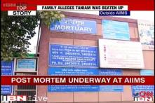 Post-mortem report of AP student likely to come by Saturday