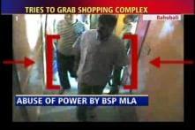 BSP MLA's goons vandalise shopping complex