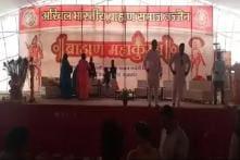 Brahmin Mahakumbh Organised in Ujjain, Seeks Implementation of Apex Court Verdict on SC/ST Act
