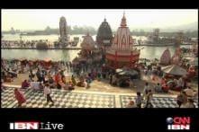World Environment Day: Fish in the Ganga vanishing