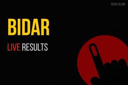 Bidar Election Results 2019 Live Updates: Bhagwanth Khuba of BJP Wins