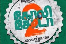 Goli Soda Franchise Very Close To Heart: Vijay Milton