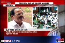 TMC crossing all lines by disrupting Parliament: Venkaiah Naidu