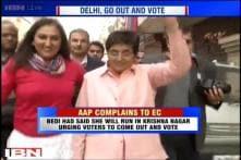 AAP complains to EC against Kiran Bedi for violating model code of conduct