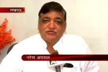 Media targeting Uttar Pradesh government as part of conspiracy by BJP: Samajwadi Party