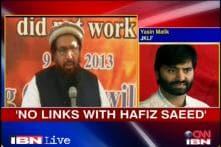 Will impound Yasin Malik's passport if requested: MEA