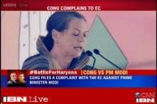 Congress moves EC against PM Modi alleging personal attacks