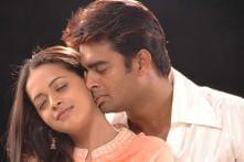Madhavan's 'Prema Nilayam' audio release on July 19