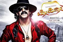 Upendra's 'Topiwala' will be shot in Switzerland