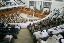 Kuwait's Government Submits Resignation after Grilling in Parliament