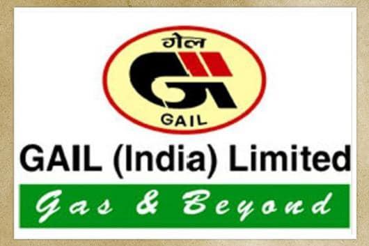 File Photo of GAIL India Ltd.