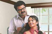 First Look: Anoop Menon and Asif Ali's Malayalam film '916'