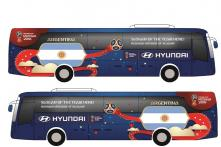Hyundai Launches Fan Competition For 2018 FIFA World Cup Russia