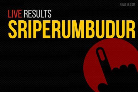 Sriperumbudur Election Results 2019 Live Updates