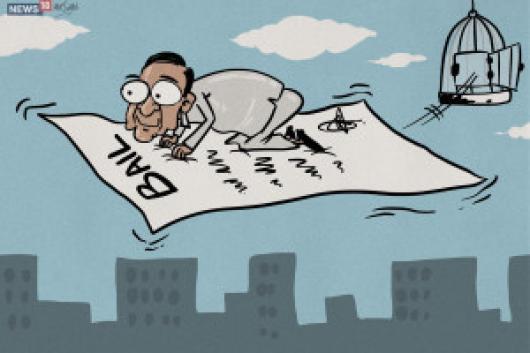Chidambaram-Bail-Cartoon wrap