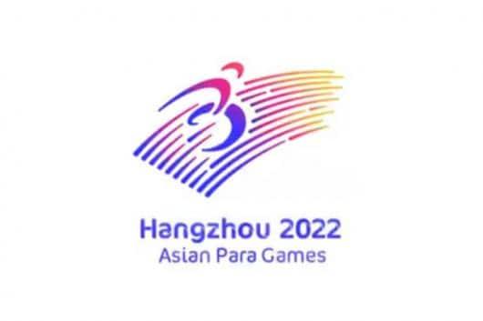 2022 Hangzhou Asian Para Games