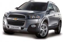Auto Expo: Chevrolet showcases 15 vehicles