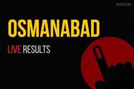 Osmanabad Election Results 2019 Live Updates: Omprakash Bhupalsinh Alias Pawan Rajenimbalkar of Shiv Sena Wins