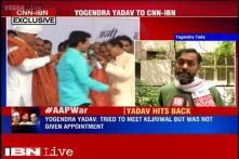 Yogendra Yadav hits back at AAP, calls show cause notice a 'joke'