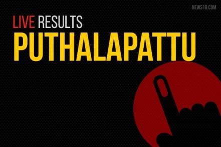 Puthalapattu Election Results 2019 Live Updates:M. Babu of YSRCP Wins