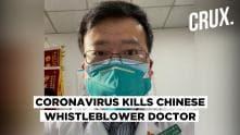Coronavirus Outbreak: Chinese Doctor Li Wenliang Dies Of Disease; China Death Toll Hits 630