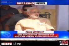 Congress complains to EC against Marathi channels' retelecast of PM Modi's Madison Square speech
