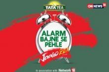 Tata Tea Presents Alarm Bajne Se Pehle Jaago Re: Promoting Sports Culture in India